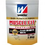 マッスルフィットプロテイン<ココア味>2.8kg_R