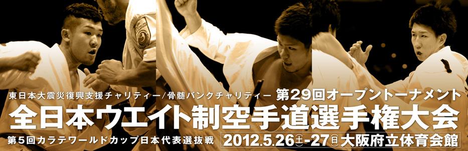 www.shinkyokushinkai.co