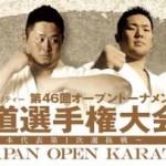 46th_all_japan_hp-630x203
