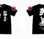 世界大会記念Tシャツ1s