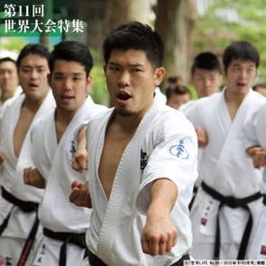 karatelife