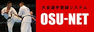 """""""OSU-NET"""""""